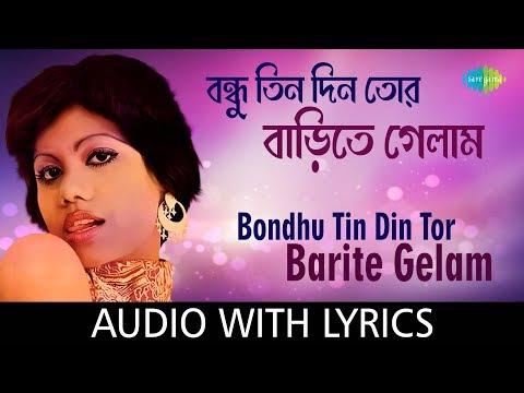 Bondhu Tin Din Tor Barite Gelam with lyrics | Runa Laila | Tumi Nacho Bengali Dance Hits | HD Song