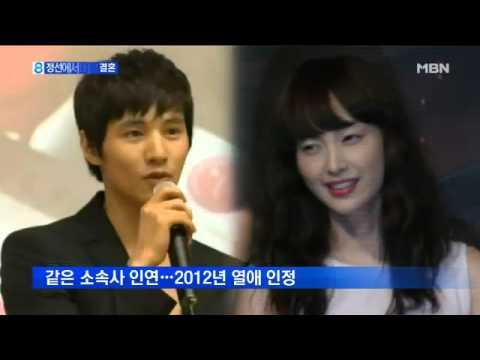 원빈 이나영 오늘 비밀 결혼 Won Bin and Lee Na Young were married In a secret wedding ウォンビン イ・ナヨンと極秘結婚