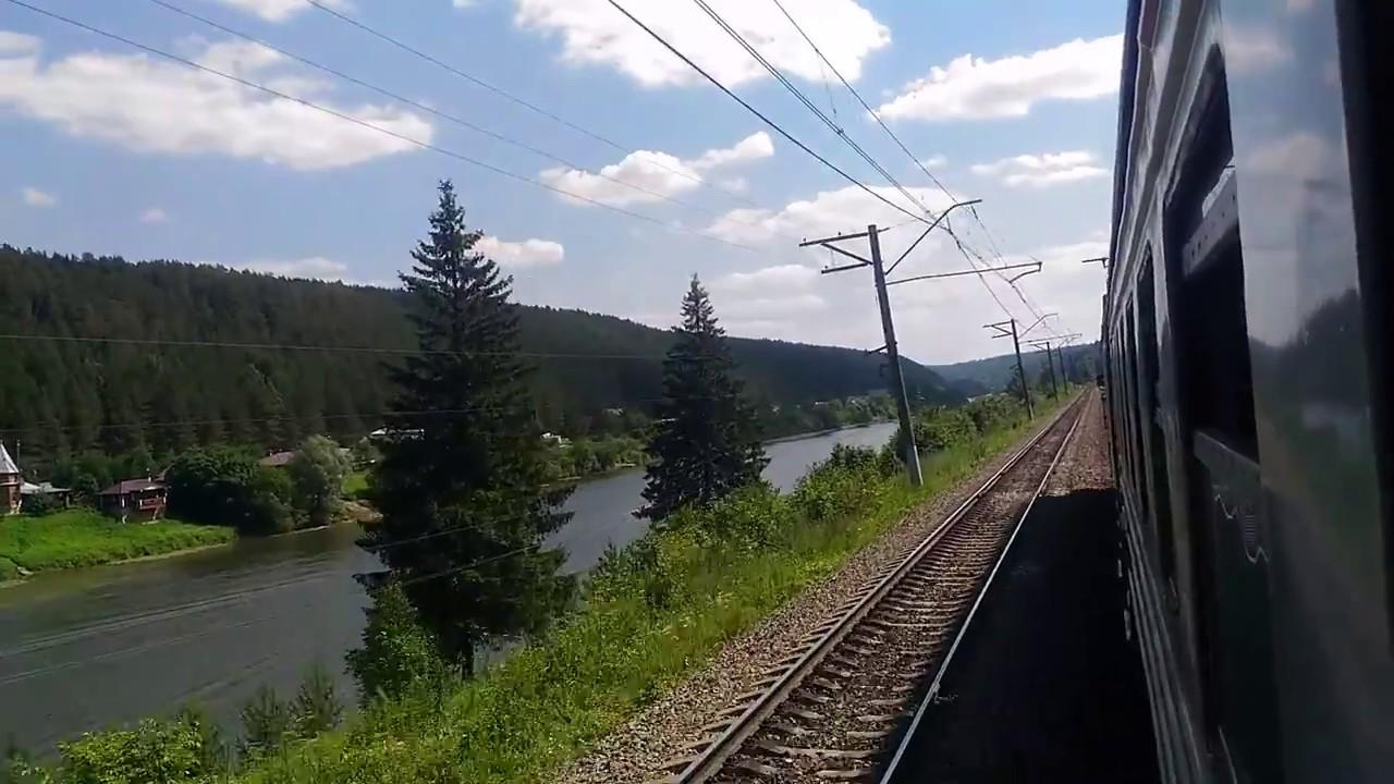 открываем фото урал из окна поезда технику изготовления цветов