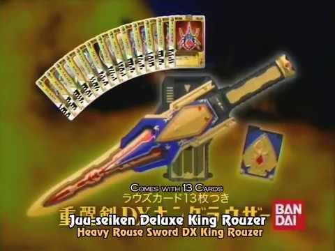 Kamen Rider Blade Commercials English Sub