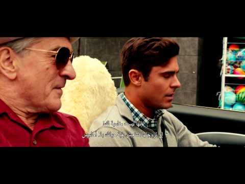 Dirty grandpa scenesKaynak: YouTube · Süre: 1 dakika3 saniye
