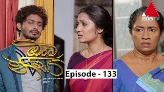 Oba Nisa - Episode 133 | 26th August 2019 Thumbnail