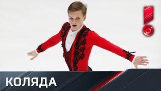 Произвольная программа Михаила Коляды. Гран-при России