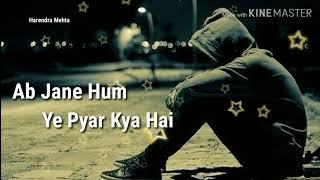 💔 Har Aaina Tuta Lage Hai Whatsapp Status💔 |