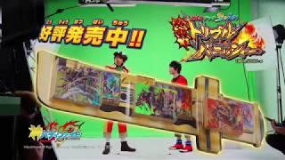 神バディファイト「ガルガデッキ3つ入り!必殺! トリプルパニッシャー」15秒CM