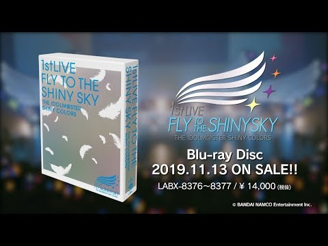 【シャニマス1st】THE IDOLM@STER SHINY COLORS 1stLIVE FLY TO THE SHINY SKY ダイジェスト映像