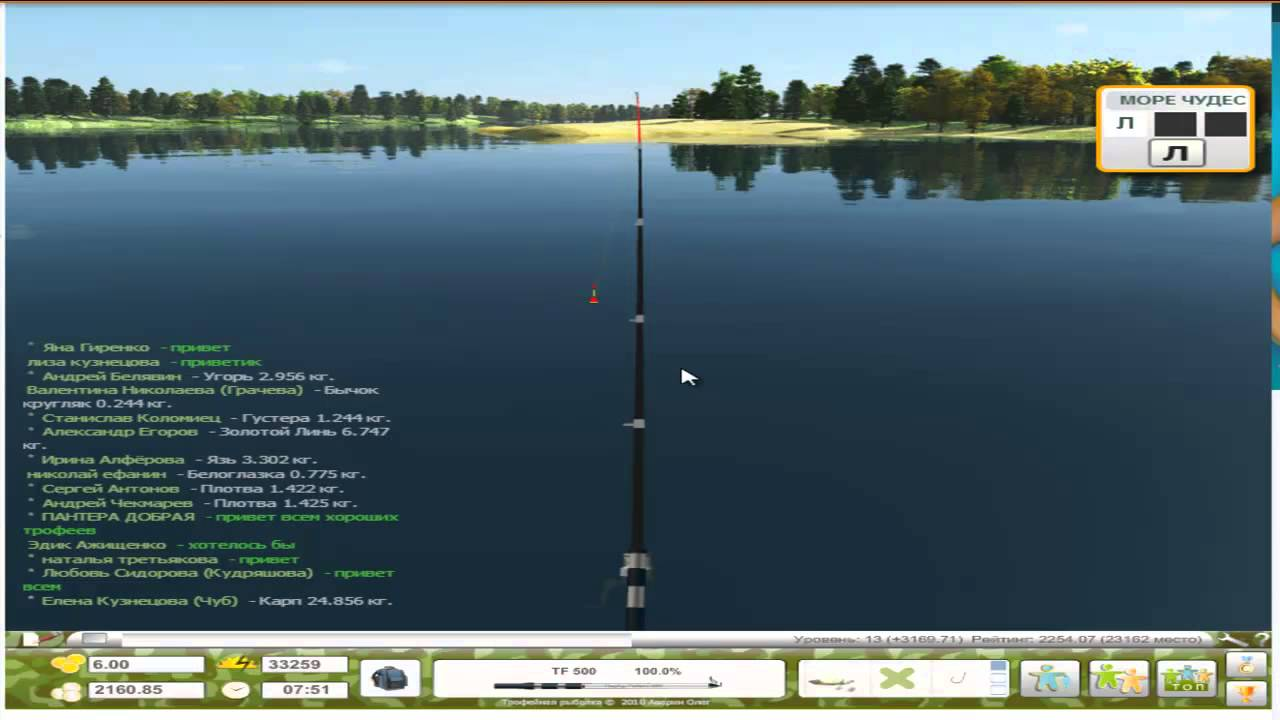сохранить поймал пиу схема турниров в трофейной рыбалке тэги знаки