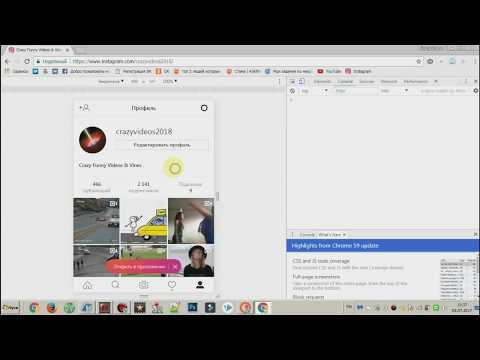 Как в Инстаграме удалить все фото или видео автоматически