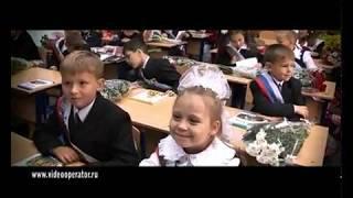 1 сентября-Первый Школьный урок