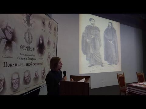 Юліана Татьяніна: «Василіяни яктворці панегіричного наративу про Унійну Церкву XVIIIст »
