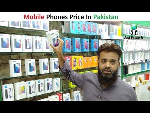 Mobile Phones Price In Pakistan    Jilani Mobile Phones Store