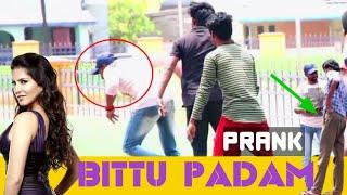 Bittu padam prank | கொஞ்சம் ஓரமா வாங்க | Mr.no1dubakur |sakthi2020