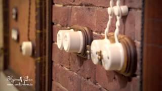 Ретро электрика Salvador: выключатели, розетки(, 2013-12-14T13:17:53.000Z)