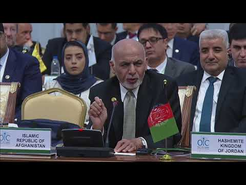 H.E President Ghani's speech at, First OIC Summit on Science and Technology Astana