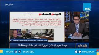 """محمد فاضل: ضوابط """"الأعلى للإعلام"""" بشأن مسلسلات رمضان """"سد خانة"""""""