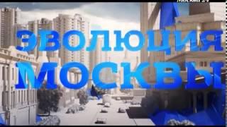 """""""Эволюция Москвы"""": Какую музыку слушают горожане и гости столицы"""