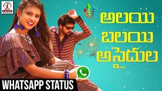 Best Telangana Whatsapp Status Video Song  Telangana Special Private Songlalitha Audios And Videos