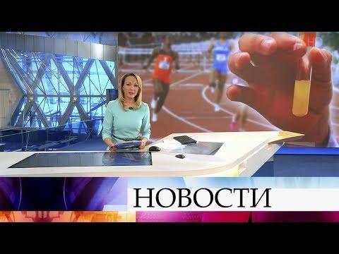 Выпуск новостей в 15:00 от 06.11.2019