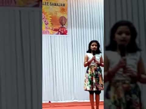 Thiruvaavaniraavu sung by meenakshi
