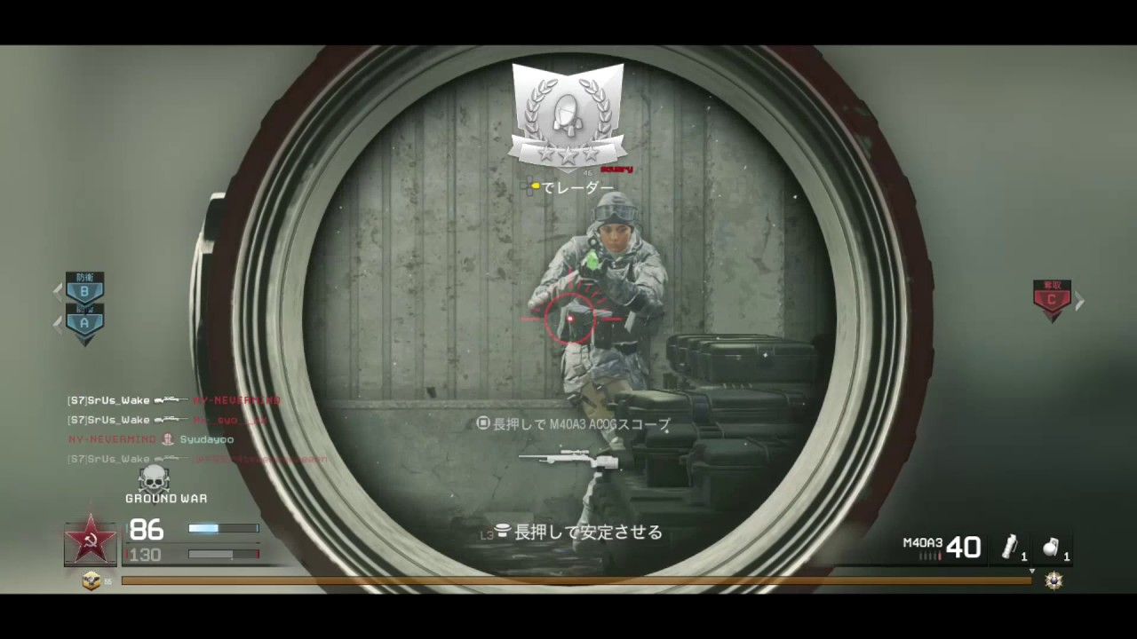 PRINZ AND そらすわけ DUAL MONTAGE #8 - PRINZ AND そらすわけ DUAL MONTAGE #8