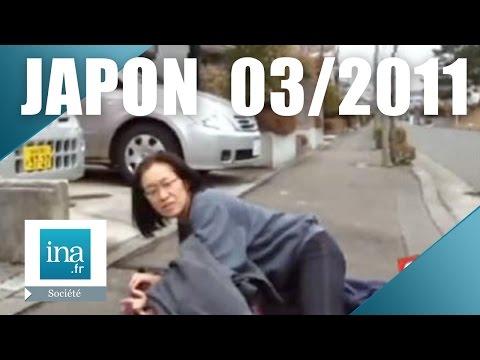 11 mars 2011 Tremblement de terre au Japon | Archive INA