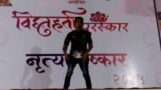 Shubham Salve dance on dupstep
