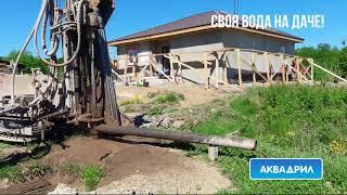 видео Бурение скважин в Приозерском районе Ленинградской области