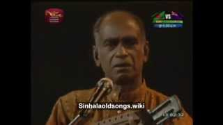 Pile Padura Henata -  Pt.  W. D. Amaradeva Thumbnail