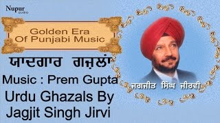 Yaadgar Urdu Ghazals by Jagjit Singh Jirvi | Evergreen Ghazals Jukebox | Nupur Audio