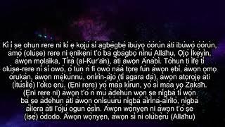 Ipin 2 Maalu, Adawiran Quran Ẹdun, Awọn Atunkọ Ede 90 +