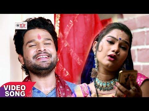 Ritesh Pandey का सुपर हिट देवी गीत 2017 | राजा नवमी के दिन | Mori Maiya| Hit Devi Geet 2017