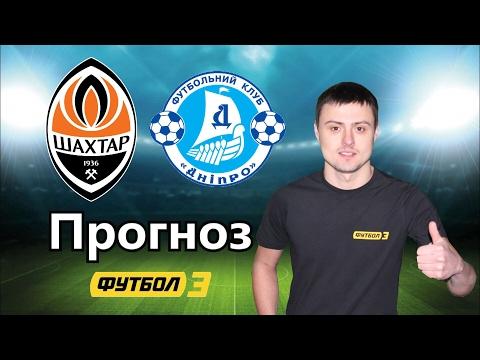 Футбол 1 смотреть онлайн прямой эфир