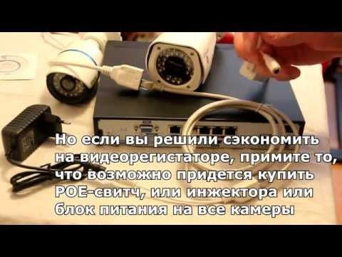 Бюджетные системы видеонаблюдения