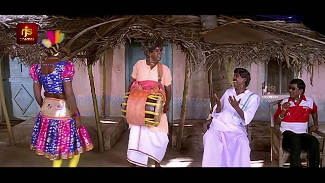 Download Vadivelu Comedy Video   Prabhu Deva Comedy Video   Vivek Comedy Video   Manadhai Thirudivittai Movie