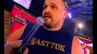 STRONG MAN   ПОЛЬША   УКРАИНА   2004 г  часть 2