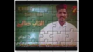 Video Cheb Salih__7atina Wa7t El 7atta download MP3, 3GP, MP4, WEBM, AVI, FLV Juli 2018