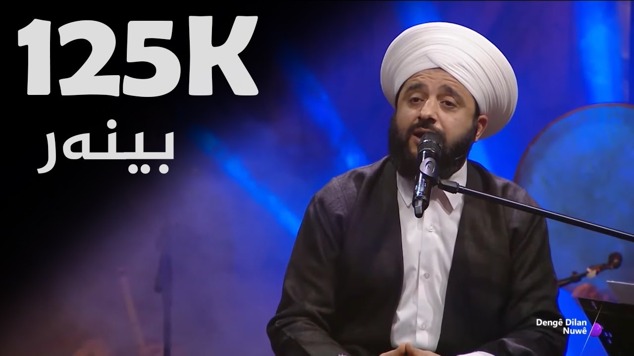 Download مەلا دەشتی ئەی ڕەفیقانی تەریقەت-mala dashty (dashti-dashte) ay rafiqani tariqat