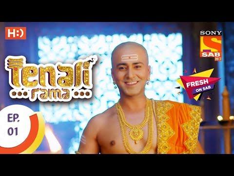 Tenali Rama - तेनाली रामा - Ep 1 - 11th July, 2017