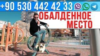 Купить Недвижимость в Турции: Вторичное Жилье в Турции - Алании - +90 530 442 42 33