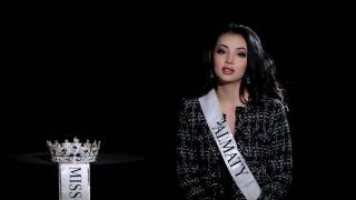 Далида Наукенова. Алматы