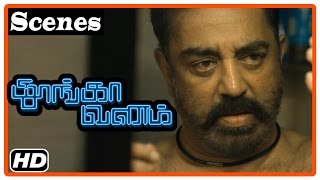 Thoongavanam Tamil Movie   Title Credits   Kamal Haasan gets stabbed   Asha Sarath   Trisha