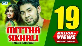 Mittha Shikhali | Tanjib Sarowar | Sajid Sarker | Official Music Video | Bangla New Songs | Full HD