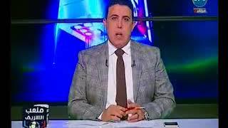 أحمد الشريف مهنئاً محمد صلاح بجائزة هداف الدوري الانجليزي :