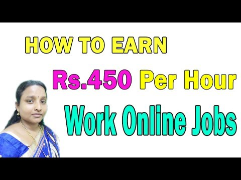 How to Earn Rs. 450 Per Hour by Working Online Job | Make Money Online in Tamil