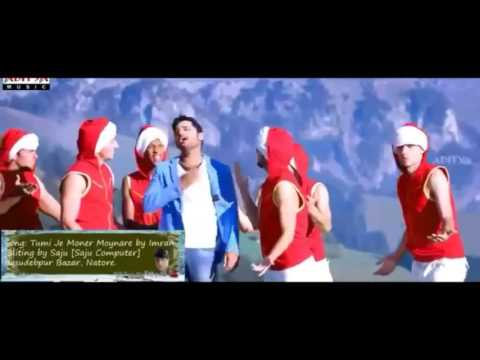 Tui je moner moyna re Tor moto keu hoina re imran | Bangla New Song 2016