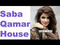 Saba Qamar House video