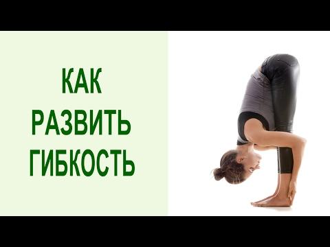 Больное колено, артроз или артрит коленного сустава