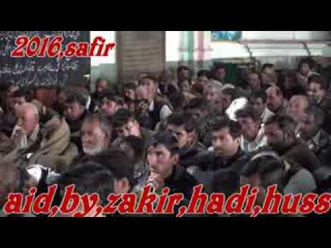 Download zakir hadi bashir zakir# Halil zakir Noha 2017
