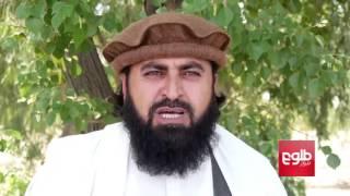 متهم شدن ولسوال خوگیانی به رابطه داشتن با طالبان