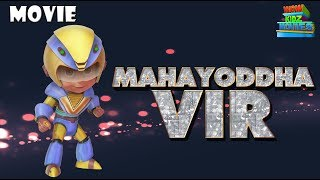 Cartoon Movies for kids | Vir: The Robot Boy | Mahayoddha Vir | WowKidz Movies